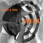 """Unsound"" by Mission Of Burma"